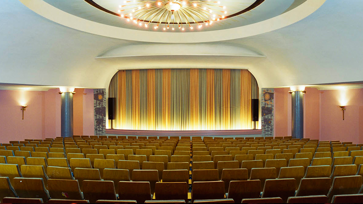 Astra Kino Essen